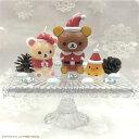 リラックマ クリスマスキャンドルセット
