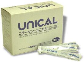 コラーゲン・ユニカル1箱(60包入)【楽ギフ_包装】【楽ギフ_メッセ】【10P01May16】