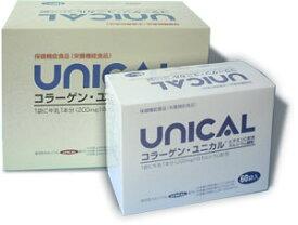 コラーゲン・ユニカル3箱(180包入)【楽ギフ_包装】【楽ギフ_メッセ】【楽ギフ_のし】