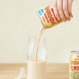 明治ほほえみ らくらくミルク240ml 24本入り【乳児用調整液状乳】【保存料不使用】【0から1歳用】【送料無料】