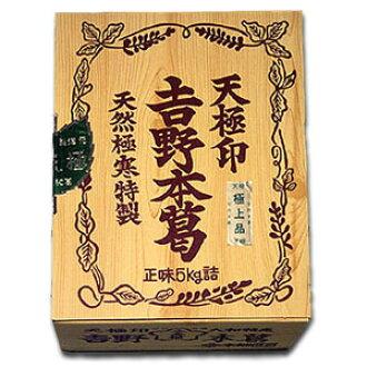 Hallmark heaven yoshinocazra book 5 kg