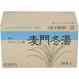 【第2類医薬品】ニタンダ麦門冬湯エキス顆粒(30包)