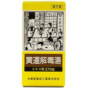 大峰堂黄連解毒湯A(270錠)【第2類医薬品】