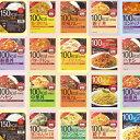 マイサイズセット【14食】※好きな種類をお選びください 【1食128円(税抜)】【10P03Dec16】