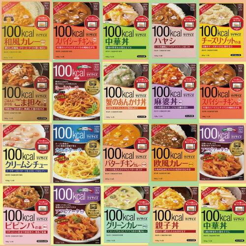 マイサイズセット【40食】※好きな種類をお選びください 【1食125円(税抜)】
