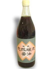 【片上醤油】淡色天然醸造醤油900mlうすくち醤油【楽ギフ_包装】【楽ギフ_メッセ】