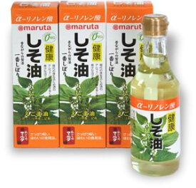 【オメガ3】お得な4本セット!健康しそ油(えごま油)【送料無料】