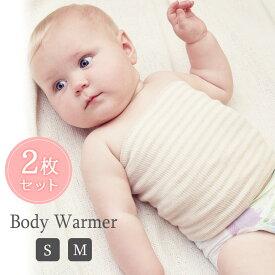 送料無料 【2枚セット】腹巻き 夏 赤ちゃん ベビー腹巻 新生児 0歳 1歳 2歳 3歳 コットン 伸びる 子供用 冷え対策 ボーダー キッズ コットン 伸びる 帽子 ネックウォーマー スタイ 汗取り はらまき 新品 8X35