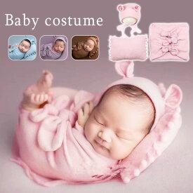 送料無料 ベビー ニューボーンフォト アイテム コスチューム 新生児フォト かわいい 寝相アート 写真撮影用 誕生記念 3点 セット 3点セット 枕 おくるみ ニューボーン 思い出 記念フォト 記念日 バースデー 9B12