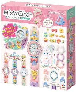 【在庫あり】メガハウス Mix Watch (ミックスウォッチ) パステルパーティ 腕時計 デコ メイキングトイ スイーツモチーフ