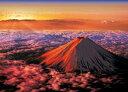 風景 3000ピース ジグソーパズル 究極 パズルの達人 赤富士 スモールピース(73x102cm)(21-513)[エポック社] t102
