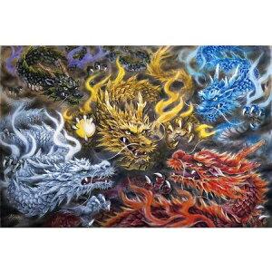 ジグソーパズル 3000ピース 原井加代美 五色の龍 スモールピース(73x102cm)(21-105) エポック社 梱100cm t101