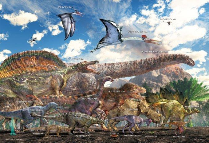 【あす楽】恐竜 150ピース ジグソーパズル 恐竜大きさ比べ ラージピース (26x38cm)(L74-105)[ビバリー] t102