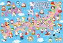 子供向けパズル 幼児 ハローキティ チャイルドパズル 60ピース ハローキティと日本地図をおぼえましょう MC-60-910(MC-60-910)[テンヨー] ...