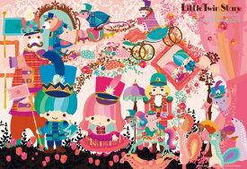 ジグソーパズル 300ピース サンリオ リトルツインスター キキとララのクルミ割り人形 (26x38cm)(93-088) ビバリー 梱60cm t101