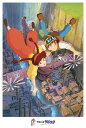 【あす楽】ジグソーパズル 1000ピース ジブリ 天空の城ラピュタ 飛行石の力(50x75cm)(1000-225) エンスカイ 梱80cm t103