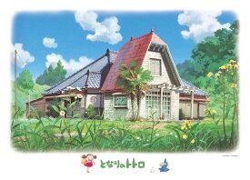 【あす楽】ジグソーパズル 500ピース ジブリ となりのトトロ 草壁家 (38x53cm)(500-250) エンスカイ 梱60cm t100