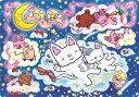 子供向けパズル 幼児 40ピース ノンタン おやすみ ふわふわ MB-40-818(MB-40-818)[テンヨー] t105