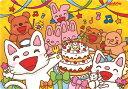 【あす楽】子供向けパズル 幼児 20ピース ノンタンのパーティーしましょ(TC-20-613)[テンヨー] t104