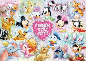 ジグソーパズル 200ピース ディズニー ベビー写真が飾れるジグソー I WISH YOU JOY! おめでとう(22.5x32cm)(D-200-894) テンヨー 梱60cm t103