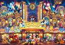 ディズニー オールキャラクター 2000ピース ジグソーパズル ディズニードリームシアター(73x102cm)(D-2000-608)[テンヨー] t101