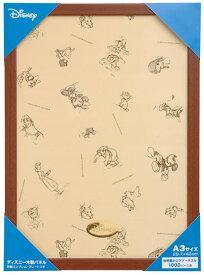 ジグソーパネル専用 ディズニー世界最小専用木製パネル1000ピース用(ブラウン)(-) テンヨー 梱100cm t120