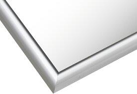 【あす楽】ジグソーパネル専用 フラッシュパネル シルバー-054/5-B (38×53cm) 5-B(FP054S) ビバリー 梱120cm t103