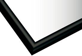 【あす楽】ジグソーパネル専用 フラッシュパネル ブラック-107/10-T (51×73.5cm) 10-T(FP107B) ビバリー 梱140cm t101