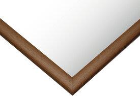 【あす楽】ジグソーパネル専用 ナチュラルパネル ウォールナット-031/3 (26×38cm) 3(NN031L) ビバリー 梱100cm t103