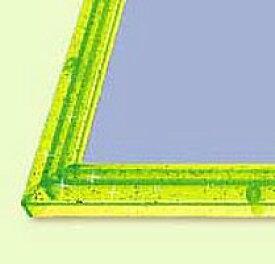 【在庫あり】ジグソーパネル専用 クリスタルパネル キラグリーン(26×38cm)(031CKM) エポック社 梱100cm t100