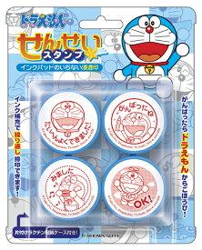 【あす楽】 スタンプ ドラえもん 先生のごほうびスタンプ SE4-008(SE4-008) ビバリー 梱60cm b100