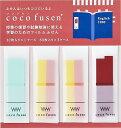 【クロネコDM便 全国送料無料】 カンミ堂 ふせん coco fusen (ココフセン) STUDY マーク Sサイズ CF-6002 t100