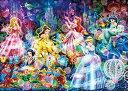 ディズニー ディズニープリンセス 266ピース ジグソーパズル ディズニー キャラクター ピュアホワイト ディズニー ブ…