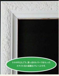 フレーム ジブリ作品専用 アートクリスタルジグソーフレーム 208ピース用 雲(白)(18.2x25.7cm)(-)[エンスカイ] t108