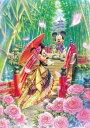1000ピース ジグソーパズル ディズニー MIYABI~ミニーの和モダンウエディング~(51x73.5cm)(D-1000-451)[テンヨー] t100