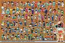 名探偵コナン 1000ピース ジグソーパズル 名探偵コナン コミックアートコレクション(50x75cm)(11-516)[エポック社] t100