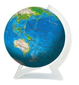 ジグソーパズル 240ピース 3D球体パズル ブルーアース−地球儀−(2024-121) やのまん 梱80cm t101