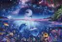 【あす楽】 2016ピース ジグソーパズル パズルの超達人 ラッセン 星に願いを 光るパズル ベリースモールピース (50x75cm)(23-707)[エポック...