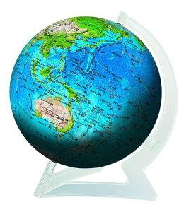 ジグソーパズル 540ピース 3D球体パズル ブルーアース2?地球儀?(2054-110) やのまん 梱80cm t101