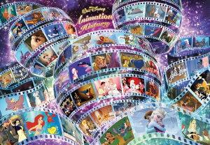 【在庫あり】ジグソーパズル 1000ピース ディズニー アニメーションヒストリー(51x73.5cm)(D-1000-461) テンヨー 梱80cm t100