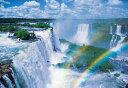 風景 1053ピース ジグソーパズル パズルの超達人EX 世界の絶景 イグアスの滝-アルゼンチン/ブラジル スーパースモール…