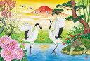 ジグソーパズル 1000ピース 開運画 夫婦鶴(50x75cm)(1000-777) アップルワン 梱80cm t102