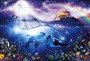 ジグソーパズル 1000ピース ラッセン ペイターノスター 光るパズル(50x75cm)(13-012) エポック社 梱80cm t101
