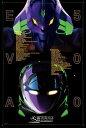 ヱヴァンゲリヲン 1000ピース ジグソーパズル 新幹線:エヴァンゲリオンプロジェクト 光るパズル(50x75cm)(13-013)[エポック社] t101