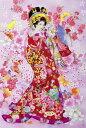 ジグソーパズル 2016ピース 春代 胡蝶之夢 ベリースモールピース(50x75cm)(23-324) エポック社 梱80cm t101