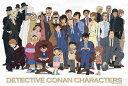 名探偵コナン 1000ピース ジグソーパズル 名探偵コナン コナンキャラクターズ(50x75cm)(11-546s)[エポック社] t107