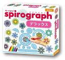 【あす楽】 スピログラフ デラックス b100