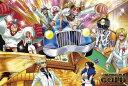 1000ピース ジグソーパズル ONE PIECE FILM GOLD 世界最大のエンターテインメントシティ(50x75cm) (1000-566)[エンスカイ...