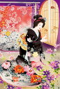 1000ピース ジグソーパズル めざせ! パズルの達人 春代 恋風(50x75cm) (11-564)[エポック社] t101