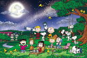PEANUTS 1000ピース 光るジグソーパズル PEANUTS 満月の下で(50x75cm) (12-048s)[エポック社] t107
